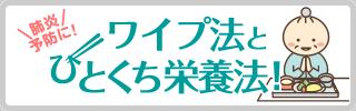 link_banner_topics02